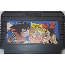 Dragon Ball Z: Kyoushuu! Saiyajin Famicom
