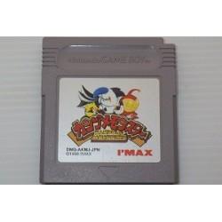 Kandume Monster Game Boy japan plush