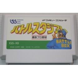 Battle Stadium: Senbatsu Pro Yakyuu Famicom