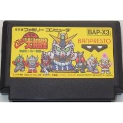 SD Battle Oozumou: Heisei Hero Basho Famicom