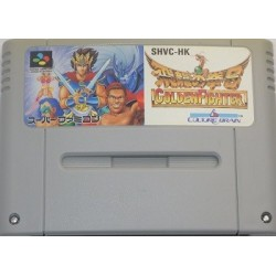 Hiryu no Ken S: Golden Fighter Super Famicom