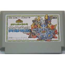 SD Gundam: Gachapon Senshi 3: Eiyuu Senki Famicom japan plush