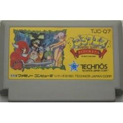 Sugoro Quest: Dice no Senshi Tachi Famicom