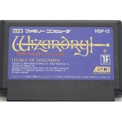 Wizardry 2: Llylgamyn no Isan Famicom japan plush
