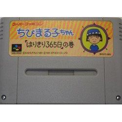 Chibi Maruko-chan: Harikiri 365-Nichi no Maki Super Famicom