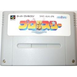 Pro Yakyuu Star Super Famicom