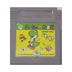 Yoshi no Tamago / Mario and Yoshi Game Boy