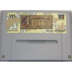 Feda: The Emblem of Justice Super Famicom japan plush