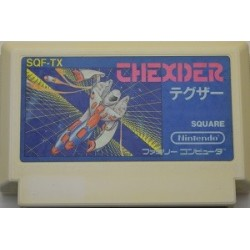 Thexder Famicom japan plush