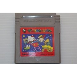 Sanrio Carnival Game Boy japan plush