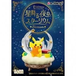 Figurine Starrium Collection japan plush