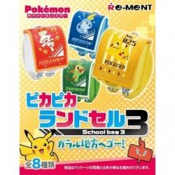 PikaPika Land Bagpack Colorful BOX japan plush