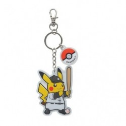 Keychain Pokémon SPORTS Baseball japan plush