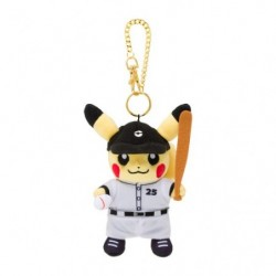 Peluche Porte Cle Pikachu Pokémon SPORTS Baseball japan plush