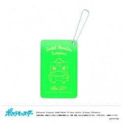 Protège Pass Bulbizarre Sherbet Cloth Series japan plush