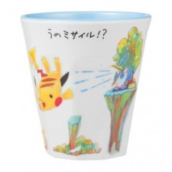 Mug Cup Nigosier Missile Janai Pokemon-Tachi japan plush