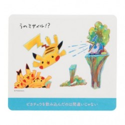 Sticker Cramorant Missile Janai Pokemon-Tachi japan plush