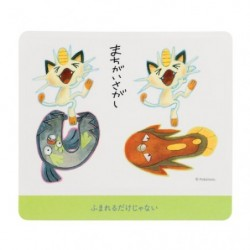 Sticker Stunfisk Janai Pokemon-Tachi japan plush