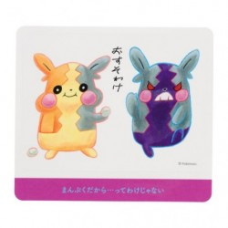 Sticker Morpeko Janai Pokemon-Tachi japan plush