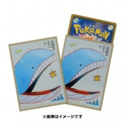 Card Sleeves Janai Pokemon-Tachi japan plush