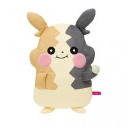 Peluche Morpeko Janai Pokemon-Tachi