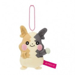 Keychain Morpeko Janai Pokemon-Tachi japan plush