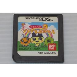 Tamagotchi no Puchi Puchi Omisecchi / Connexion: Corner Shop Nintendo DS japan plush