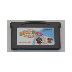 Nakayoshi Pet Advance Series 4: Kawaii Koinu Mini Wanko to Asobou!! Kogata-ken Game Boy Advance japan plush