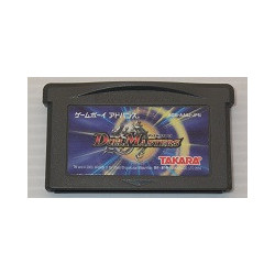 Duel Masters Game Boy Advance