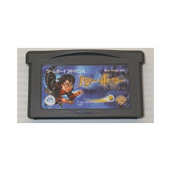 Harry Potter to Kenja no Ishi / Philosopher's Stone Game Boy Advance