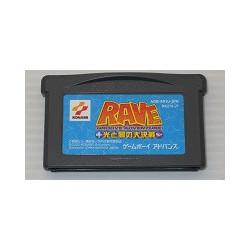 Groove Adventure Rave: Hikari to Yami no Daikessen Game Boy Advance japan plush