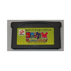 Croket!: Yume no Banker Survival! Game Boy Advance japan plush