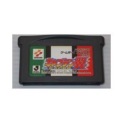 Captain Tsubasa: Eikou No Kiseki Game Boy Advance japan plush