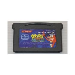 Crash Bandicoot 2: N-Tranced Game Boy Advance japan plush