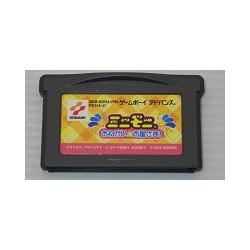 Mini Moni: Onegai Ohoshi-sama! Game Boy Advance
