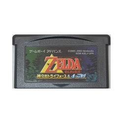 The Legend of Zelda: A Link to the Past / Four Swords Game Boy Advance