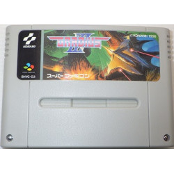 Gradius 3 Super Famicom japan plush
