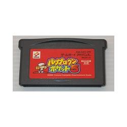 Power Pro Kun Pocket 5 Game Boy Advance
