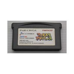 Famista Advance Game Boy Advance japan plush