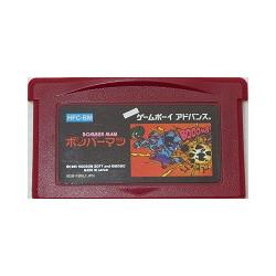 Bomberman Game Boy Advance  japan plush