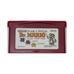 Dr. Mario Game Boy Advance japan plush