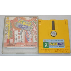 Pachinko GP Famicom Disk System japan plush