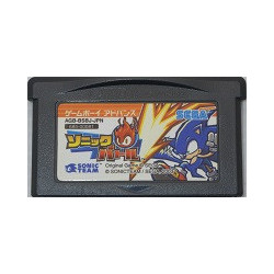 Sonic Battle Game Boy Advance japan plush