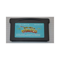 Mickey's Magical Adventure / The Magical Quest starring Mickey Mouse Game Boy Advance japan plush