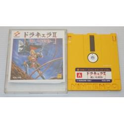 Dracula 2: Noroi no Fuuin / Castlevania 2: Simon's Quest Famicom Disk System japan plush
