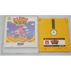 Tobidase Daisakusen / 3-D WorldRunner Famicom Disk System japan plush