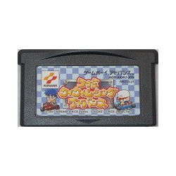 Konami Wai Wai Racing / Konami Krazy Racers Game Boy Advance japan plush