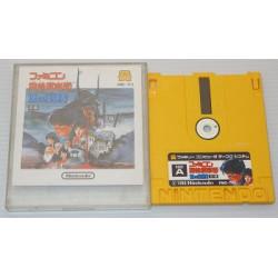 Famicom Tantei Club: Kieta Koukeisha Zenpen Famicom Disk System japan plush