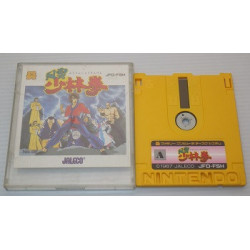 Fuuun Shourin Ken Famicom Disk System japan plush