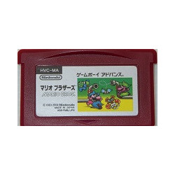 Mario Bros Game Boy Advance japan plush